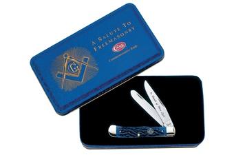 Case Freemason (1pc)