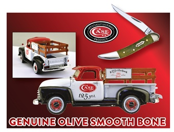 Case Ertl 125th Olive Toothpick (1)