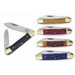 CCN-107719 - River Canoe Special (5pcs)