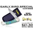 CCN-59303 - Early Bird (1pc)