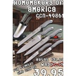 CCN-49861 HOMEMAKERS OF AMERICA (1PC) [Hen & Rooster Int'l • Kitchen Sets]