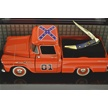 CCN-50440 THE GENERAL TRUCK (1PC) [Steel Warrior • Collectors' Items • Die Cast]
