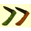 CCN-50503 GREEN BEANS (2PCS) [Frost Cutlery • Tacticals]