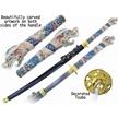 CCN-52941 BLACK DRAGON KATANA(1) [Other • Swords, Canes & Armor]