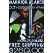 CCN-53558 WARRIOR BLADES II (180PCS) [Assorted • Dealer Assortments]