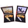 CCN-54356 WILDERNESS TRAIL (2PC) [Frost Cutlery • Collectors' Items • Wildlife]