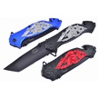 CCN-54783 GRAVE DIGGER TRIO (3PCS) [Frost Cutlery • Tacticals • Speed Safe]
